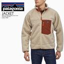 【大人気!】 patagonia(パタゴニア)CLASSIC RETRO-X JACKET (クラシック レトロ レトロX ジャケット) メンズ アウター フリース NATURAL & BARN RED (ナチュラル バーン レッド) 23056-NBAR ENDLESS TRIP ENDLESSTRIP エンドレストリップ