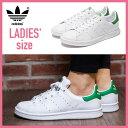 【レディース】 adidas Stan ...