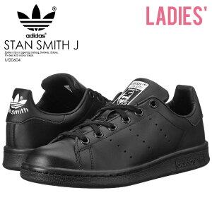f7c1d2e08db42f 大変希少なスニーカーが入荷致しました!adidasの「STAN SMITH」売り切れ続出で入手困難なスニーカーとなっております!!数量限定ですので.
