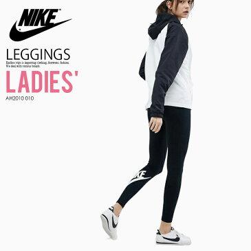 【日本未発売! 海外限定! レディース】 NIKE (ナイキ) WOMENS LEG-A-SEE LOGO LEGGINGS (レガシー ロゴ レギンス) タイツ パンツ ウィメンズ WOMEN BLACK/WHITE (ブラック/ホワイト) AH2010 010 (806927 010 同デザイン) ENDLESS TRIP ENDLESSTRIP エンドレストリップ