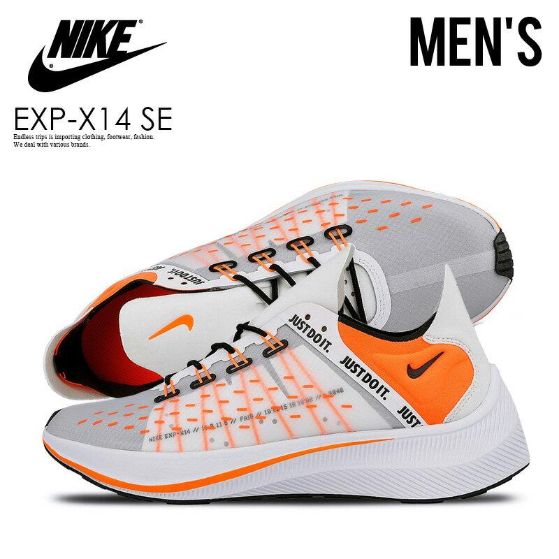 メンズ靴, スニーカー ! ! NIKEEXP-X14 SE ( 14) WHITETOTAL ORANGE-BLACK () AO3095 100 ENDLESS TRIP ENDLESSTRIP