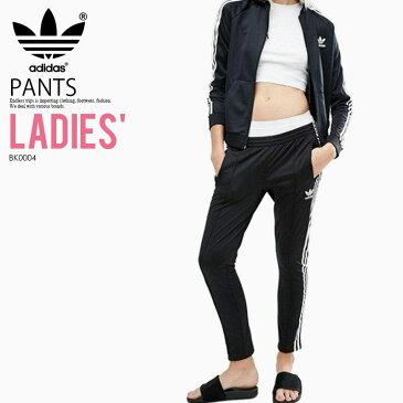 【希少!大人気! レディース スキニージャージ】 adidas (アディダス) SUPERSTAR TRACK PANTS W (スーパースター トラック パンツ) WOMENS SUPERGIRL ウィメンズ スーパーガール ジョガーパンツ BLACK/WHITE (ブラック/ホワイト) BK0004 ENDLESS TRIP エンドレストリップ