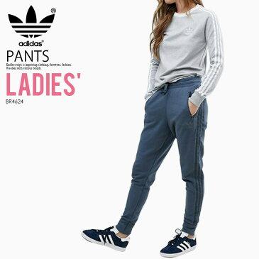 楽天スーパーSALE【希少!大人気! レディース スキニージャージ】 adidas (アディダス) DROP-CROTCH PANTS (ドロップ クロッチ パンツ) WOMENS ウィメンズ トラックパンツ ジョガーパンツ BOLD ONIX (ボールド オニキス) BR4624