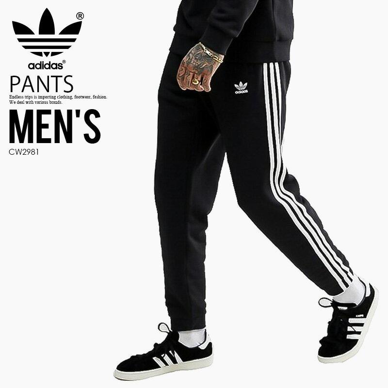 メンズファッション, ズボン・パンツ ! ! adidas () 3-STRIPES PANTS (3 ) MENS BLACK () CW2981