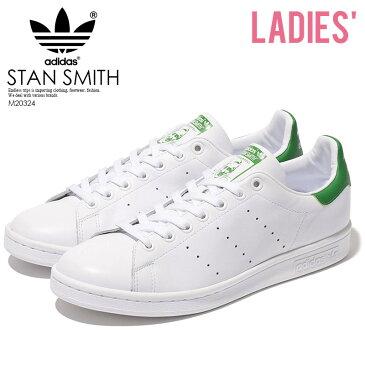 【レディース】 adidas Stan Smith Sneaker アディダス スタンスミス レディース シューズ スニーカー Core White/ Green (白/緑) ホワイト グリーン M20324 ENDLESS TRIP 0318 ★