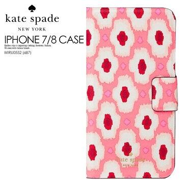 【大人気!希少!】kate spade ケイトスペード IKAT POSY WRAP FOLIO iPHONE 7/8 CASE (アイカット ポジー ラップ フォリオ アイフォン 7/8 ケース) レディース iPhone 7/8 対応 手帳型 IKAT POSY SURPRISE CORAL(687) (コーラル) WIRU0552 ENDLESS TRIP pickup