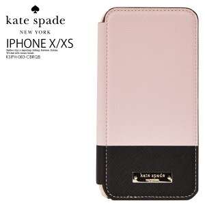 【大人気 希少】 kate spade ケイトスペード COLOR BLOCK INLAY WRAP FOLIO CASE FOR iPhone X/XS (カラー ブロック インレイ ワープ フォリオ ケース iphoneX iphoneXS) スマホ 手帳型 アイフォン ROSE QUARTZ/BLACK/GOLD LOGO PLATE (ピンク/ブラック) KSIPH-083-CBRQB