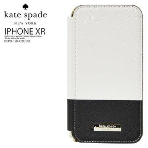 【大人気 希少】 kate spade ケイトスペード COLOR BLOCK INLAY WRAP FOLIO CASE FOR iPhone XR (カラー ブロック インレイ ワープ フォリオ ケース iphoneXR) スマホケース 手帳型 アイフォン CEMENT/BLACK/GOLD LOGO PLATE (ホワイト/ブラック) KSIPH-120-CBCMB