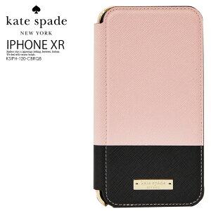 【大人気 希少】 kate spade ケイトスペード COLOR BLOCK INLAY WRAP FOLIO CASE FOR iPhone XR (カラー ブロック インレイ ワープ フォリオ ケース iphoneXR) スマホ 手帳型 アイフォン ROSE QUARTZ/BLACK/GOLD LOGO PLATE (ピンク/ブラック) KSIPH-120-CBRQB