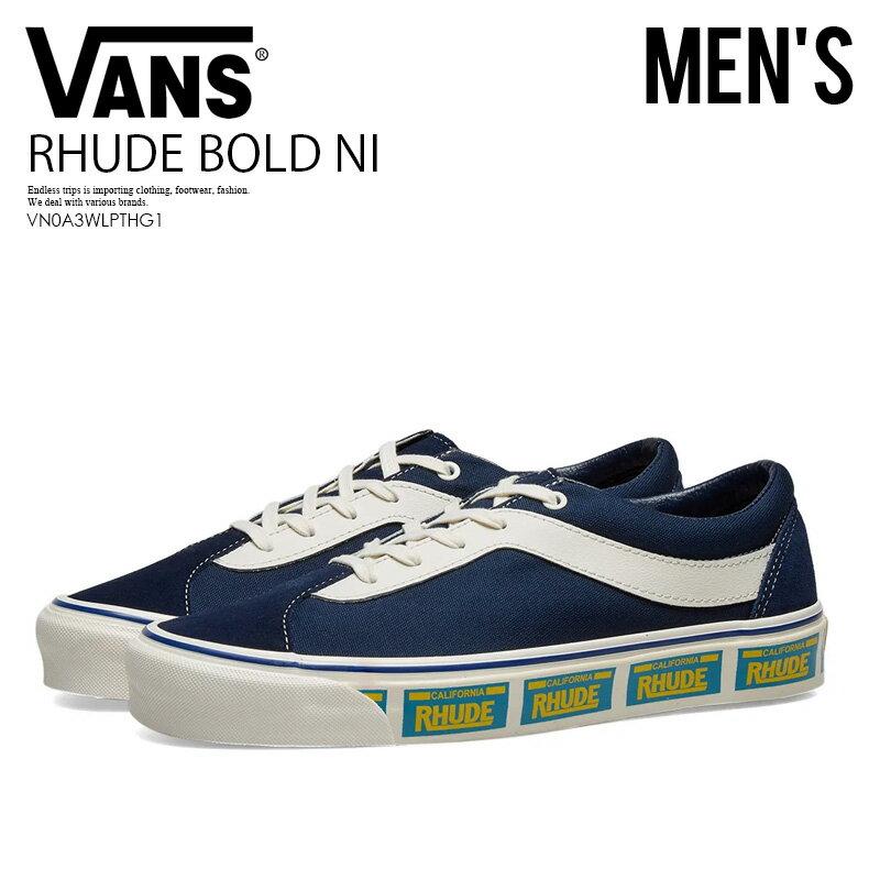 メンズ靴, スニーカー ! ! RHUDExVANS VANS () RHUDE BOLD NI ( ) PLATEBLUE () VN0A3WLPTHG1