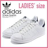【大人気!入手困難!】【レディース サイズ】adidas アディダス STAN SMITH スタンスミス ユニセックス ウィメンズ スニーカー RUNNING WHITE/NEW NAVY (ホワイト/ネイビー) (M20325)