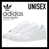 【希少!大人気!レディース/ メンズ】 adidas(アディダス)STAN SMITH (スタン スミス) スニーカーFTWWHT/FTWWHT/FTWWHT (オールホワイト) S75104 【あす楽対象商品】【外箱ダメージあり】