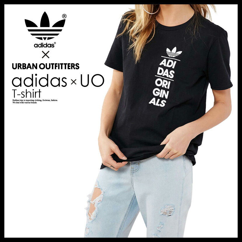 Adidas x urban outfitters for T shirt printing fairlane mall