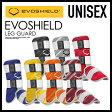 【希少!大人気! ユニセックス ベースボール レッグ ガード】 EVOSHIELD (エボシールド) CUSTOM-MOLDING LEG GUARD (カスタム モールディング) 野球 バッター用 フットガード スネ 甲 当て メンズ レディース EVO SPEED STRIPE 2046110 ENDLESS TRIP (エンドレス トリップ)