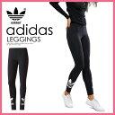 【希少! 大人気! レディース】 adidas (アディダス) TREFOIL LEGGINGS (トレフォイル レギンス) ロゴ ウィメンズ レギンス BLACK/WHITE (ブラック/ホワイト) AJ8153