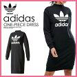 【日本未発売!海外限定!】 adidas (アディダス) TREFOIL CREW DRESS (トレフォイル クルー ドレス) ワンピース ロゴ レディース ウィメンズ BLACK/WHITE (ブラック/ホワイト) BP9370 ENDLESS TRIP(エンドレス トリップ)