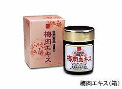 【国産梅使用】梅の成分を凝縮して煮詰めた 梅肉エキス 40g (瓶入り)