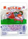 遠藤食品 楽天市場店で買える「さくら大根 45g」の画像です。価格は54円になります。