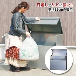 【収納容量約190L】ZAM鋼板ゴミステーションEX101-003