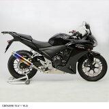 【ENDURANCE】CBR400R(〜'16.2月) 400X CB400F タンデムグリップ付きリアキャリア 040CRB_ CAR_