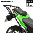 【ENDURANCE】Ninja250 タンデムグリップ付きリアキャリア【2月中旬入荷予定】 CAR_ NNI_