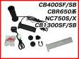 【ENDURANCE】NC700S/X NC750S/X CB400SF/SB CB1300SF/SB CBR650F CB650F グリップヒーターセット HG120