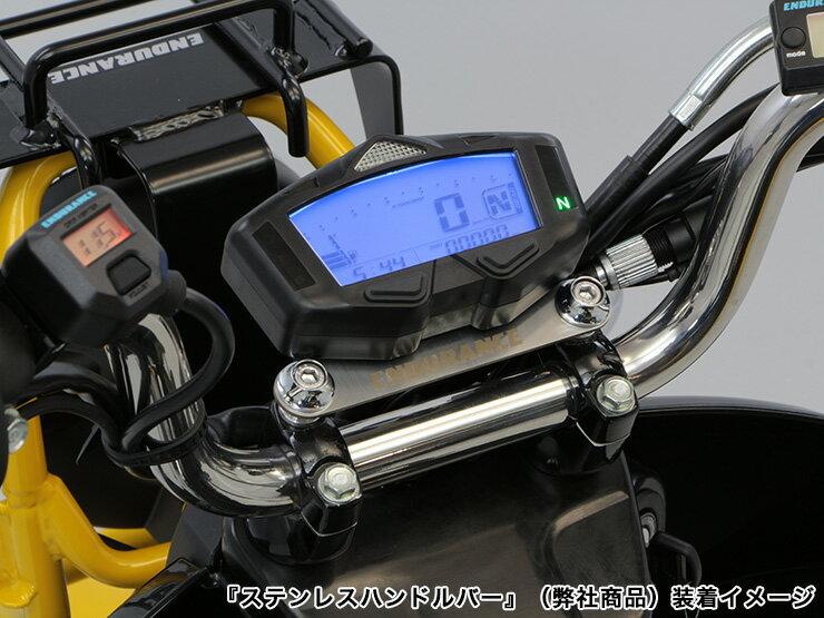 クロスカブCROSSCUBNEO-SPECマルチメーターセット【3月2日発売予定】
