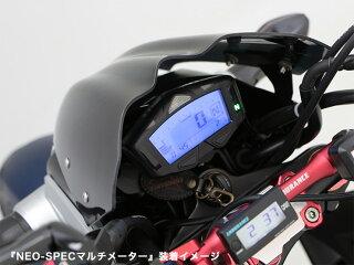 X-SPEED製メーターバイザーGROMグロム【12月中旬発売予定】