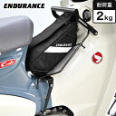 【ENDURANCE】スーパーカブC125('18.9〜) マルチセンターキャリア+バックセット