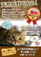 木質ペレット(真庭ペレット)猫砂20kg