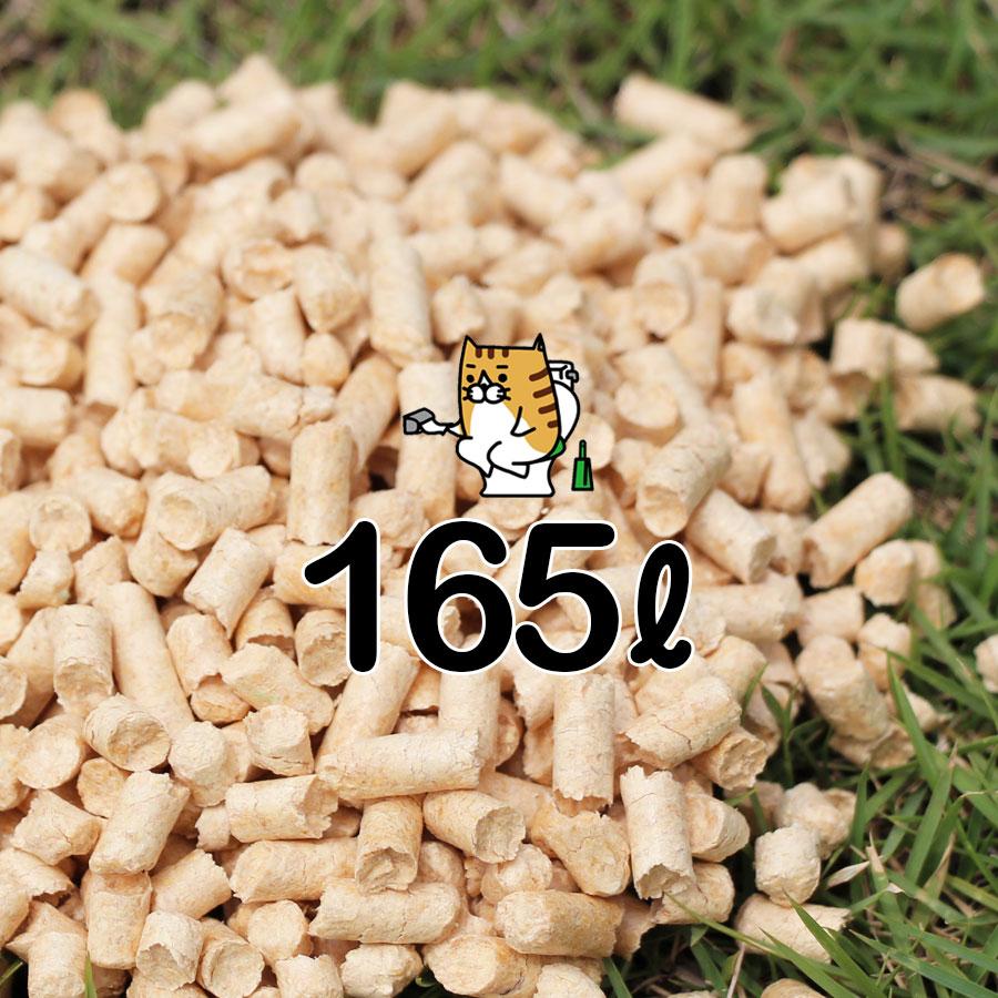 ☆商品到着までの時間にゆとりが♪お得の秘密♪【木質ペレット】33リットル5袋 計165リットル(真庭ペレット20kg 5袋)100kg ペレットストーブ用燃料・猫砂・ネコ砂用としてもOK!