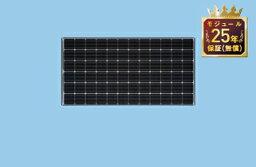 Panasonic 太陽光発電モジュール P252 alpha Plus VBHN252WJ01
