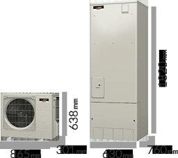 三菱 エコキュート SRT-S375U