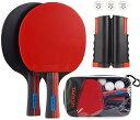 卓球セット 国際規格 試合専用 伸縮 卓球ネット 卓球ラケット 収納バッグ付き 収納便利 職場でも 家庭で...