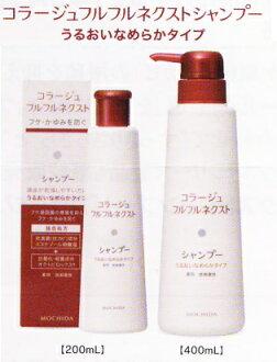 コラージュフルフル next shampoo smooth skin types 400 ml