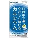 【第2類医薬品】【ワダカルシウム製薬】カルスムース240錠