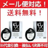 【∴メール便対応! 送料無料!!】【第2類医薬品】サンテFXネオ 液剤 12ml×2個