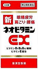 Neo new vitamin EX 240 tablets 'Kunihiro fs3gm