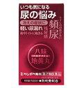 【第2類医薬品】【クラシエ】ベルアベトン60錠