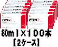 アリナミンR80ml×100【100本】2ケース【smtb-TD】【tohoku】
