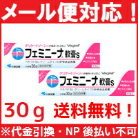 Feminine ointment S 30 g x 2pcs
