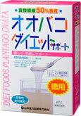山本漢方製薬 オオバコダイエットサポート 徳用 450g【P25Apr15】