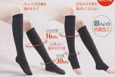 Phiten Ti Ti SOCKS socks M size * order items fs3gm