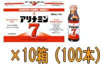 【武田薬品】アリナミン7100ml×100本【指定医薬部外品】