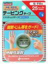 【ニチバン】 バトルウィンテーピングテープ 伸縮ベージュタイプE25FB 25mm×4m(伸長時)