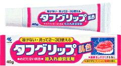 入れ歯と歯茎のスキ間を埋めてしっかり安定!!小林製薬 タフグリップ 肌色 40g【YDKG-kj】