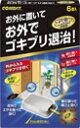 【キンチョウ】コンバット お外用 6個入り【防除用医薬部外品】【P25Apr15】