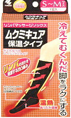 Kobayashi-made drugs lymph massage socks ムクミキュア insulation type S-M