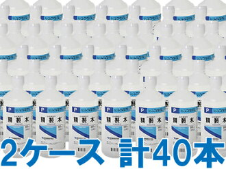 Sales * included non-purified water [P] 500 ml 2 case case