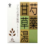 Tsumura herbal 1068 shakuyaku (temper tantrums and very zoutou and shakuyakcanzoutu) extract granule powder